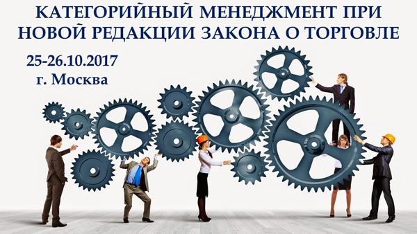 people organisations management seminar sheets